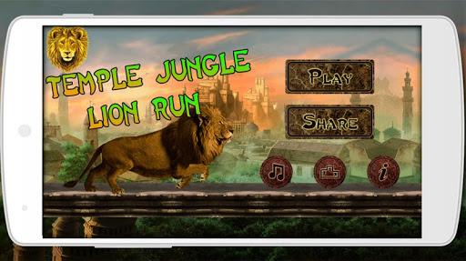 Temple Jungle Lion Run
