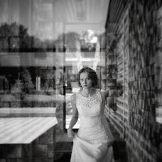 Wedding photographer Vlad Vasyutkin (VVlad). Photo of 05.05.2014