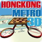 HONGKONG METRO 3D icon