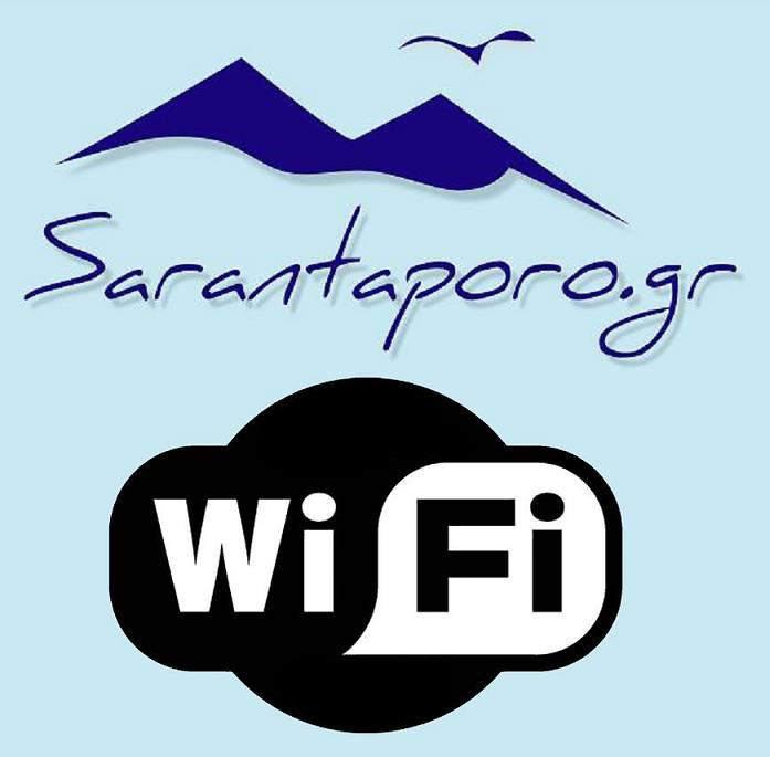 WiFi_Sarantaporo_gr_logo_0.jpg