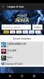 League of Asia (Garena Region)- screenshot thumbnail