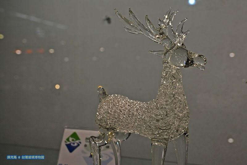 台灣玻璃館琉璃藝品