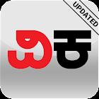 Kannada News – Vijay Karnataka icon