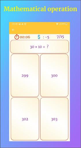 Math Games - Math Quiz 2.7 screenshots 3