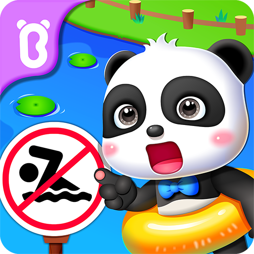 Baby Panda\\\'s Child Safety