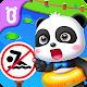 Baby Panda's Child Safety apk