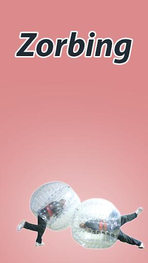 玩免費運動APP|下載Zorbing app不用錢|硬是要APP