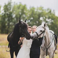 Wedding photographer Ekaterina Kharina (solar55). Photo of 24.01.2015