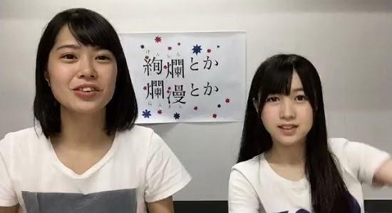 (Web)(360p) SHOWROOM AKB48 チーム8出演舞台「絢爛とか爛漫とか」スペシャル! 160831