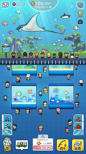 ミニチュア水族館 screenshots 1