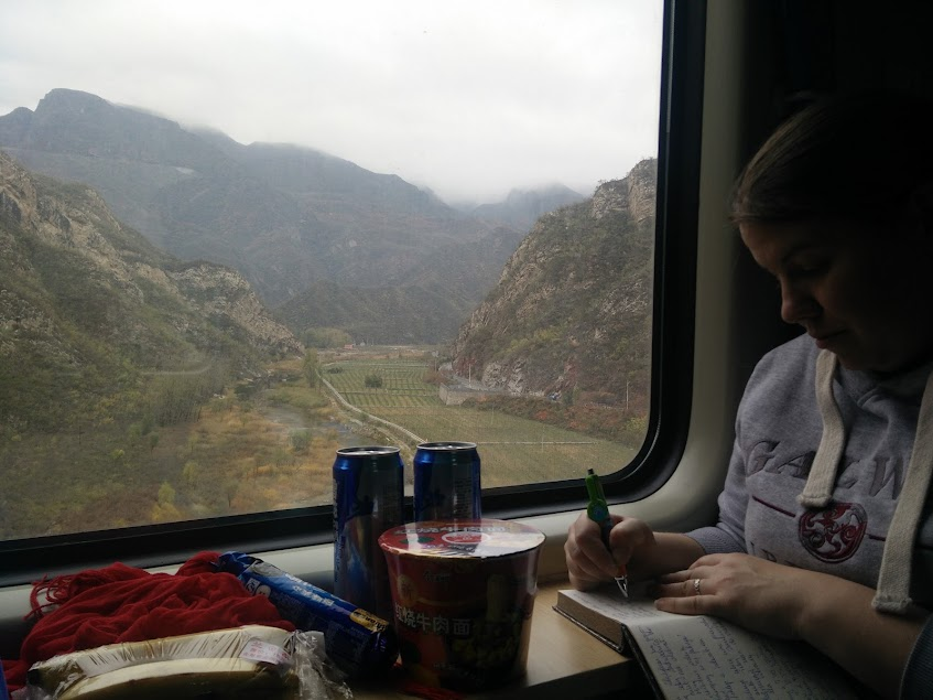 Train from Beijing to Datong