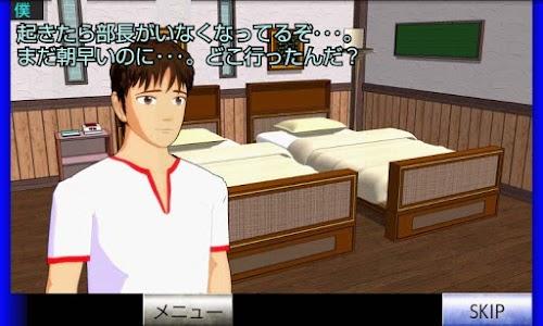 脱出倶楽部S1南の島編【体験版】 screenshot 0