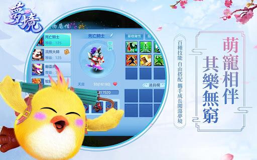 u5922u5883 1.0.11 gameplay | by HackJr.Pw 7