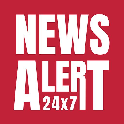 News Alert (DSJ News)