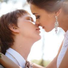 Wedding photographer Katerina Vinokurova (schnapsrauch). Photo of 15.08.2016