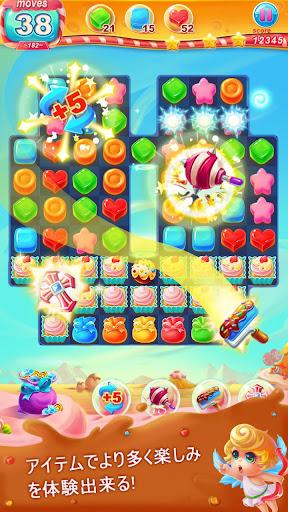 キャンディの楽園