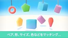 Puzzle Shapes - 幼児教育パズルのおすすめ画像3