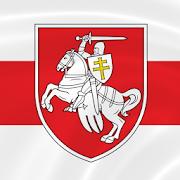 Новости Беларуси | Belarus News