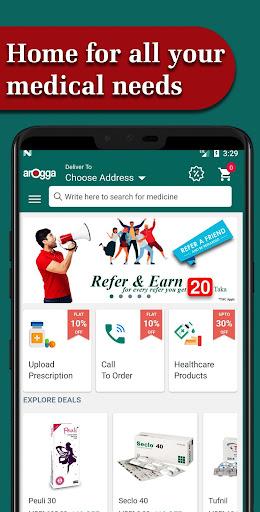 Arogga  - Online Pharmacy of Bangladesh screenshot 16
