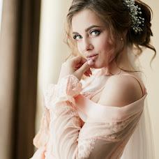 Wedding photographer Yana Lia (Liia). Photo of 03.08.2018