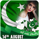 Download 14 august photo frame 2109 – Pak Face Flag For PC Windows and Mac