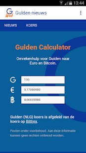Gulden nieuws- screenshot thumbnail