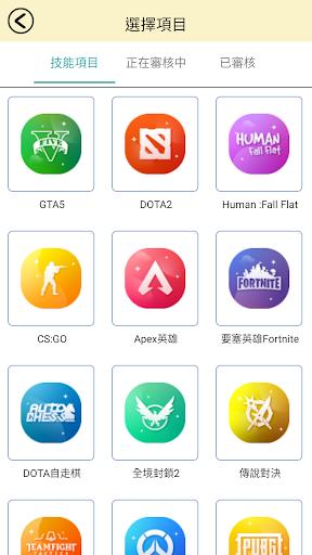 聚甜陪玩 screenshot 5
