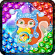 PET BUBBLE SHOOTER (game)