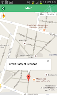 Green Party of Lebanon- screenshot thumbnail