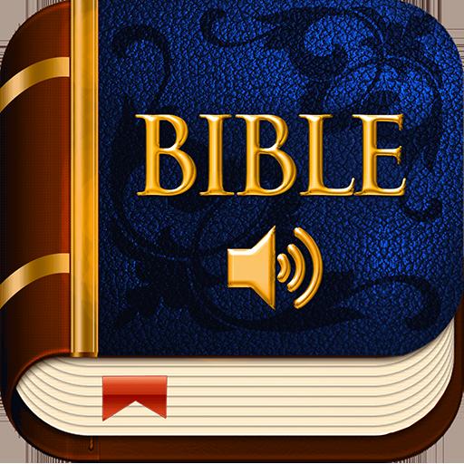 GRATUIT SEGOND GRATUITEMENT BIBLE AUDIO LOUIS TÉLÉCHARGER