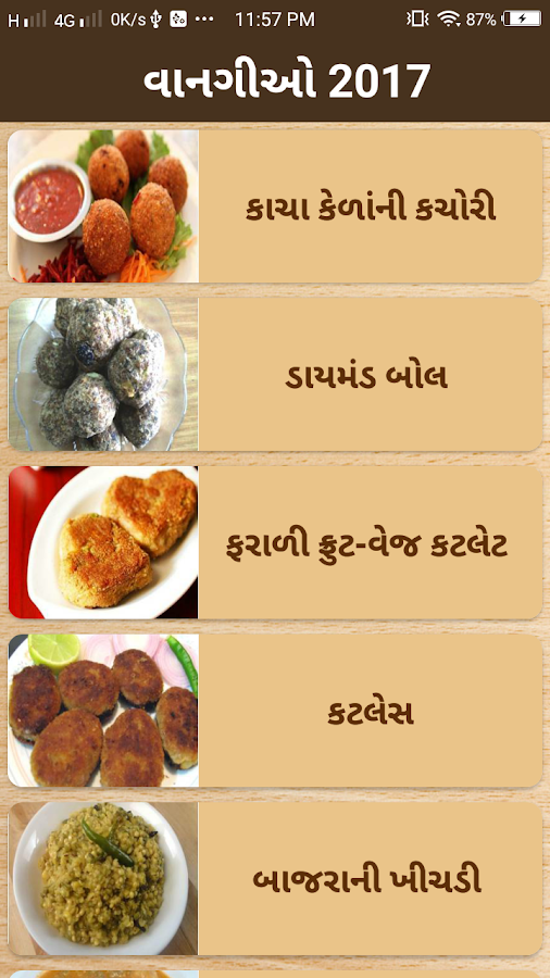 Jain recipes in gujarati android apps on google play jain recipes in gujarati screenshot forumfinder Choice Image