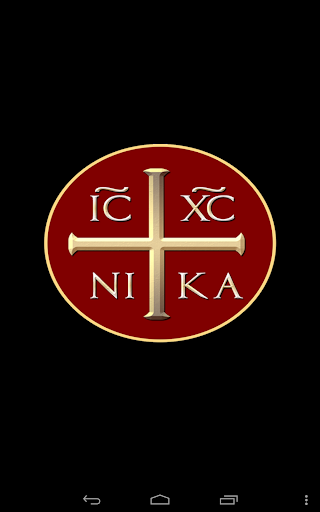 Orthodox Prayers and Services