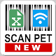 Download SCANPET New - Inventory & Barcode Scanner For PC Windows and Mac