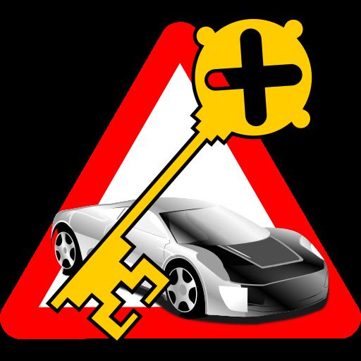Ключ для Тренажер: Знаки ПДД Icon