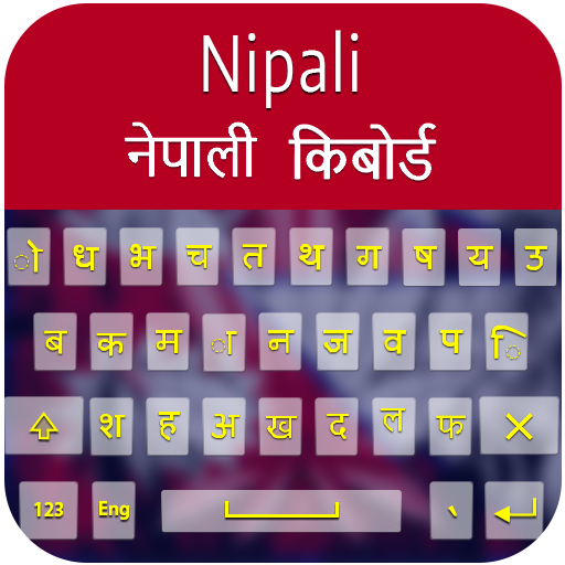 Best Nepali keyboard 2018 – Cute Emoji