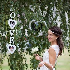 Wedding photographer Alexandra Szilagyi (alexandraszilag). Photo of 13.04.2016
