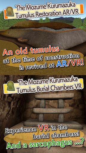The Mozume Kurumazuka Tumulus 1.2 Windows u7528 2