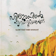 Download Hijasinte Hyrdhaya Boomikaliloode For PC Windows and Mac