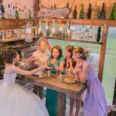 Fotografer pernikahan Viktoriya Loginova (ApeLsinkaPro). Foto tanggal 13.08.2016
