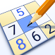 Sudoku - Free Puzzle Game