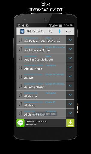 玩免費音樂APP|下載MP3着信音メーカー app不用錢|硬是要APP