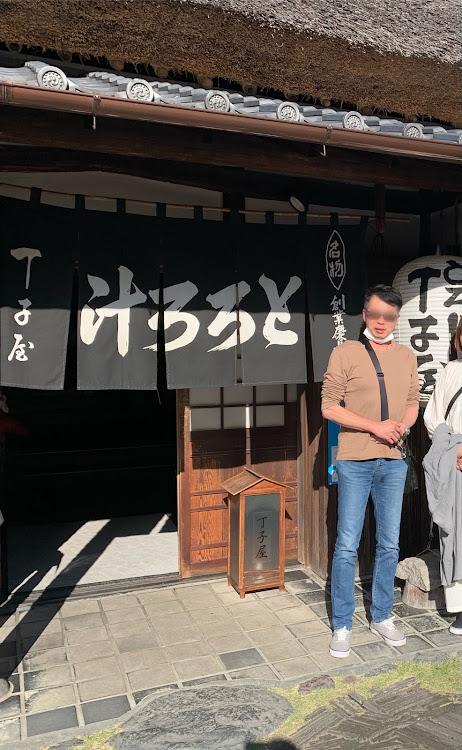 1シリーズ ハッチバック の静岡県,とろろ汁の丁子屋,東名高速道路,bootmod3 stage2,発砲事件に関するカスタム&メンテナンスの投稿画像12枚目