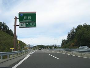 Photo: 莊川IC