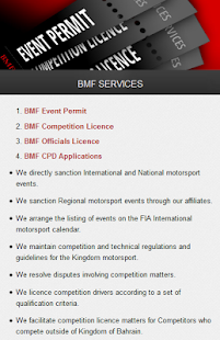 Bahrain Motor Federation - BMF- screenshot thumbnail