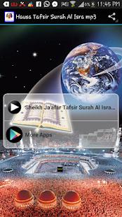 Hausa Tafsir Surah Al Isra mp3 - náhled