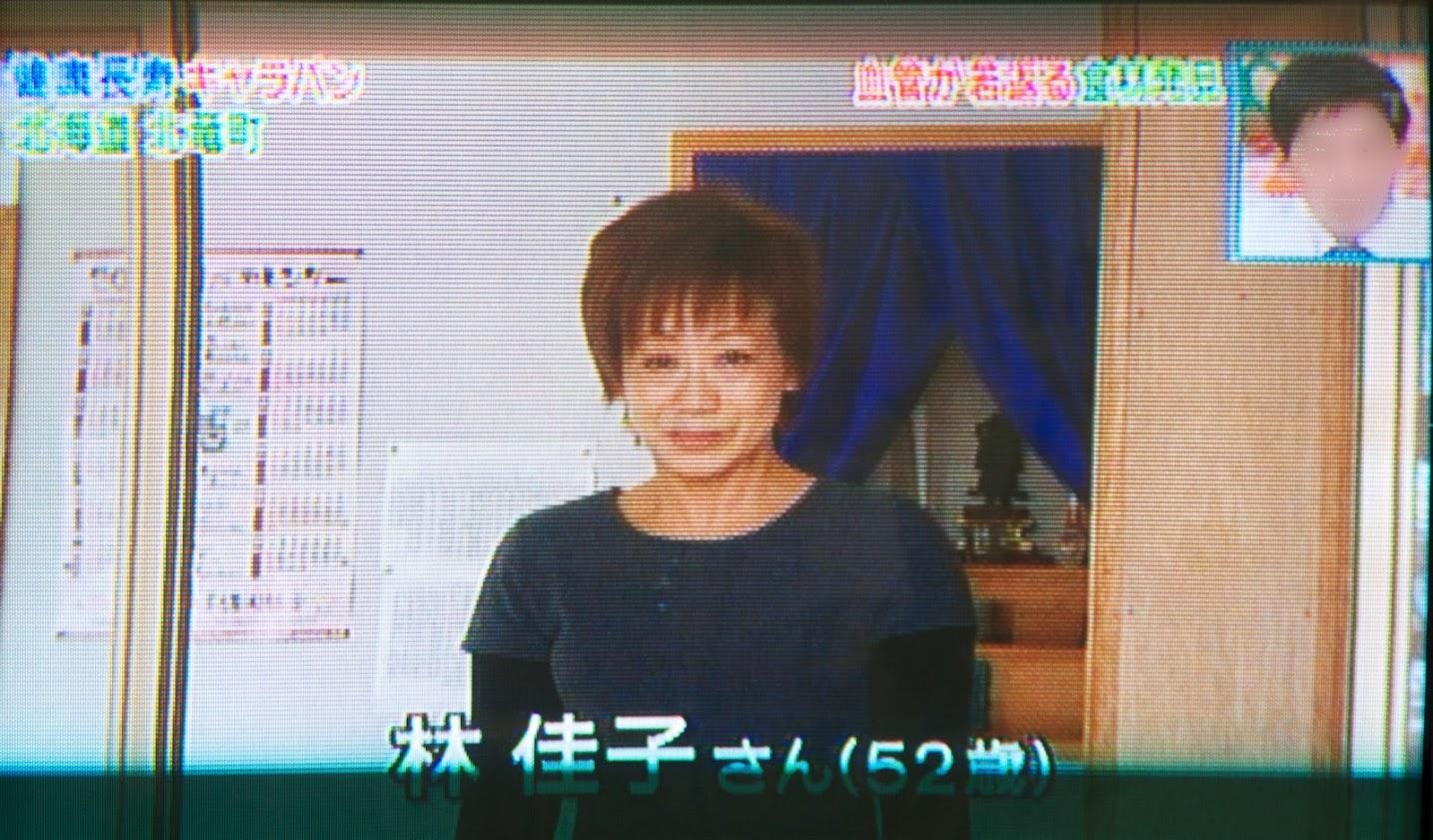 林佳子さん(52歳)宅