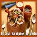 Latest Recipes in Urdu icon