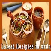 Latest Recipes in Urdu