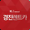 경진렌트카 icon