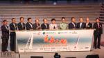 林鄭、王志民出席特區成立週年晚會 數千市民觀賞大灣區文藝表演